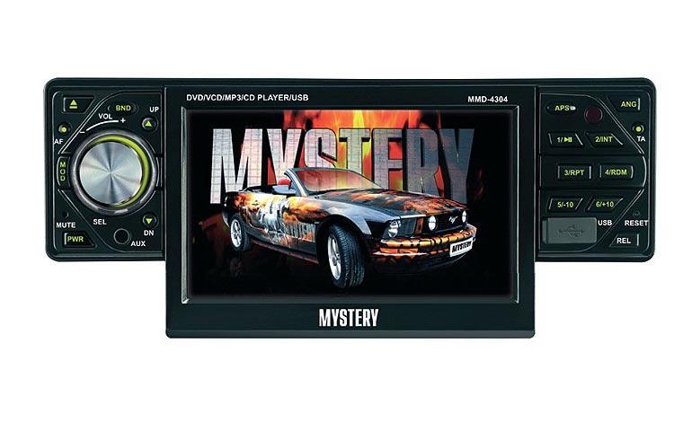 Uus Mystery DVD mängija.