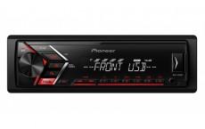 Pioneer MVH-S100UB ja Pioneer MVH-S100UI: optimaalne formaat